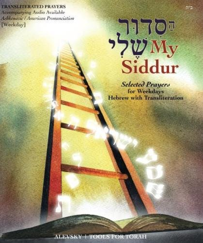 My Siddur [Weekday A.]: Transliterated Prayer Book, Hebrew - English with Available Audio, Selected Prayers for Weekdays (Hebrew Edition) by CreateSpace Independent Publishing Platform