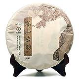 Yunnan Pu'er Tea Chinese Tea Brand 2014 Alpine Rock Yun Tea Cake 357g/cake 云南普洱茶 中茶牌 2014年 高山岩韵 生茶饼茶 357克/饼