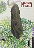 Mushishi, Tome 1 (French Edition)