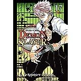 Demon Slayer - Kimetsu no Yaiba Volume 17