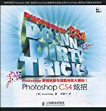 Photoshop CS4 Hyun strokes(Chinese Edition)