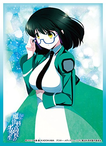 Shibata Mizuki The Irregular at Magic High School Anime Girl Character Card Game Sleeves No.MT040