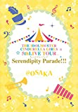 The idolm @ ster Cinderella Girls 5thlive Tour Serendipity Parade .@ Osaka [Blu-ray]