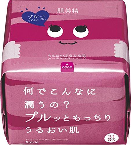 (Kracie HADABISEI Daily Moisture Mask Moistureenlarge Kracie HADABISEI Daily Moisture Mask Moisture)
