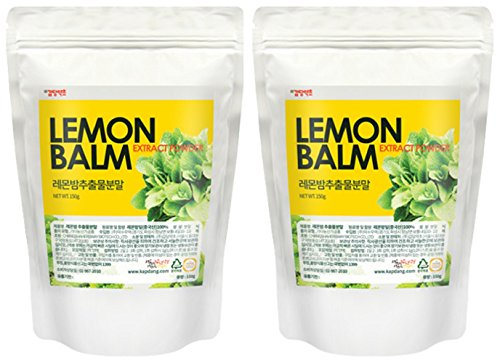 Lemon Balm Extract Powder Natural 100% Health Diet Tea Vitamin C Insomnia Digestion Reduces Anxiety 2 Pack 300g