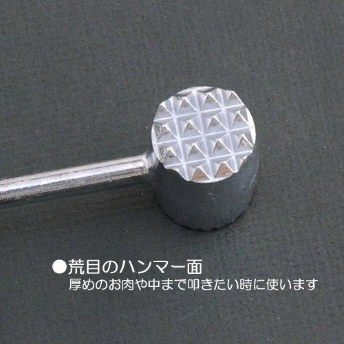 Cercle Japon importation MT-C Viande marteau