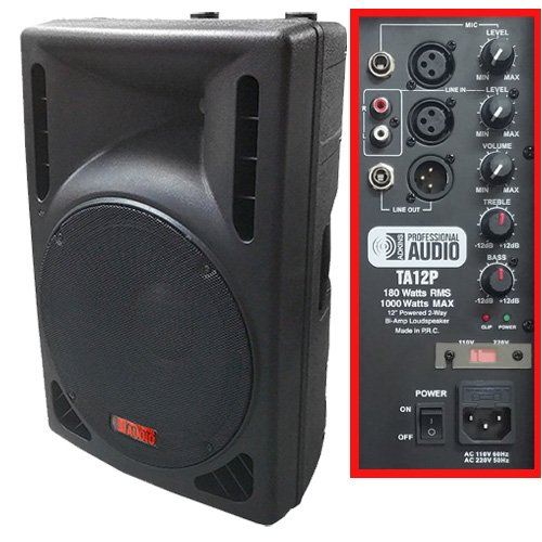 12' 2 Way Loudspeaker System - 1000 Watt Powered DJ Speaker - 12-inch - Bi-Amp 2-Way Active Speaker System by Adkins Pro Audio - TA12P