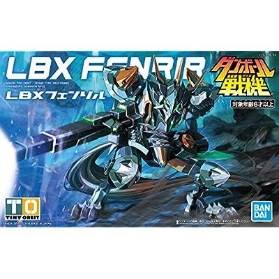 Little Battlers Experience #11 Fenrir, Bandai Spirits LBX: Toys & Games