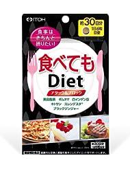 日亚:日亚推荐!ITOH 井藤汉方制药 Diet黑乌龙茶精华瘦身热控片降至671日元