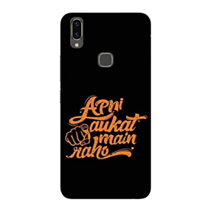 newest c97ad 54ef9 The Teen Store Apni Aukaat Me Raho Mobile Back Cover: Amazon.in ...