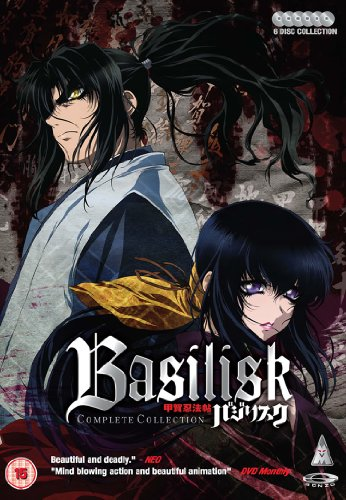 Basilisk Complete Collection [Import anglais]