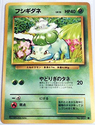 Pokemon Card Japanese - Bulbasaur 001 - Base Set ()