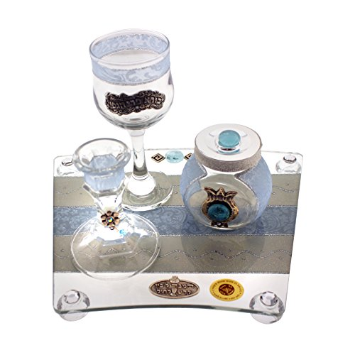Unique 4 Piece Glass Blue Havdalah Set, Containing Kiddush Cup, Havdalah Candle Holder, Spice Box, and Matching Tray (Free Havdalah Guide Included) by Judaica Mega Mall