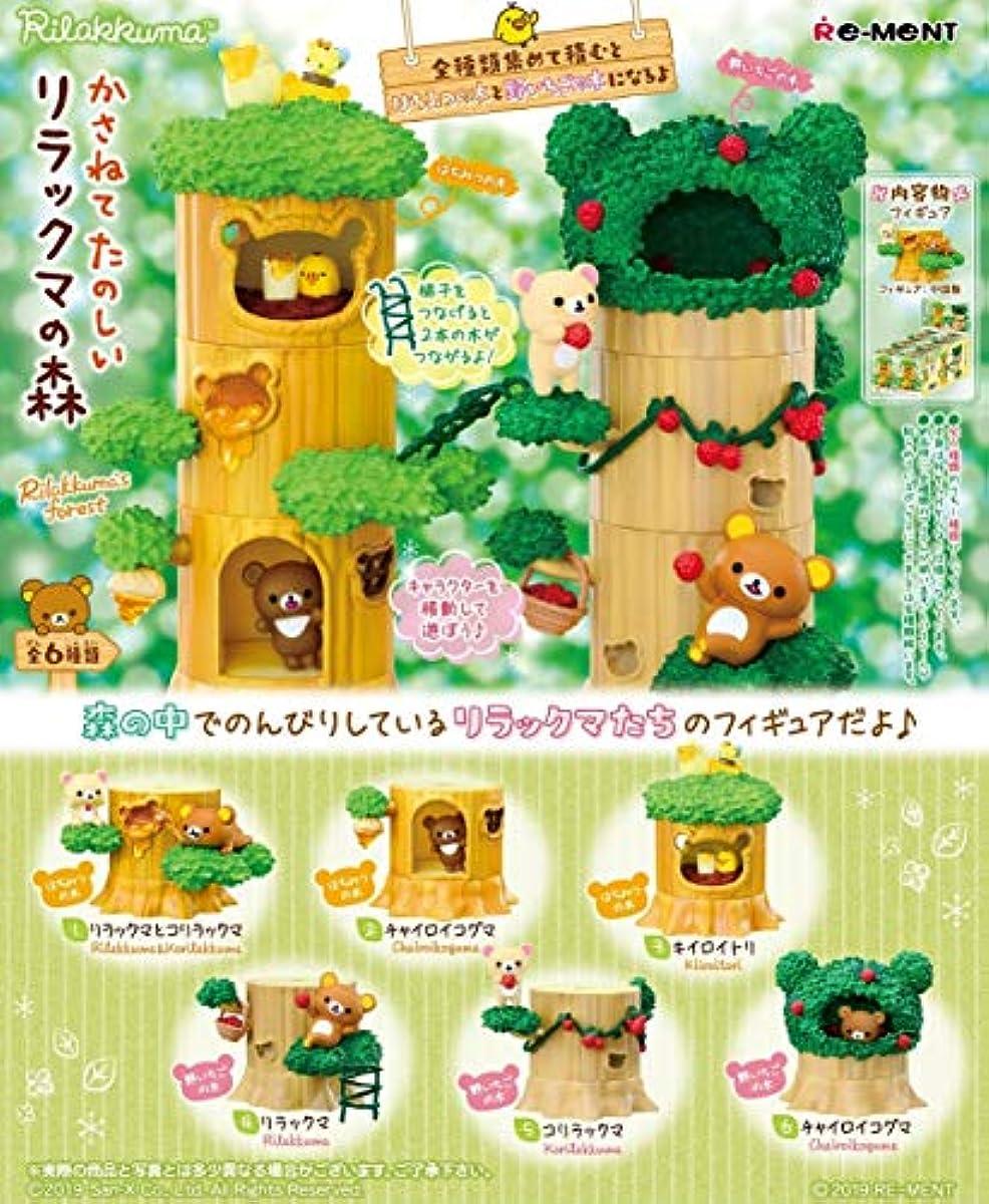 [해외] 리락쿠마 자그마한 숲의집 BOX 전6종류