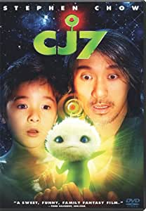 NEW Cj7 (DVD)