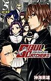 SOUL CATCHER(S) 5 (ジャンプコミックス)
