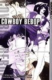 By Hajime Yadate Cowboy Bebop # 1