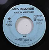 KGB 45 RPM Magic In our Touch / Magic in Your Touch