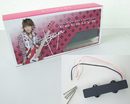 ESP Neck Pickup tetsuya J5-69 tetsuyaモデル 5弦ベース用ピックアップ   B0050G7VII