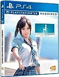 Summer Lesson (English Subtitle) - PlayStation 4