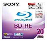 Sony Blu-ray Disc 20 Pack - 25GB 2X BD-RE White Inkjet Printable [Japanese Import]