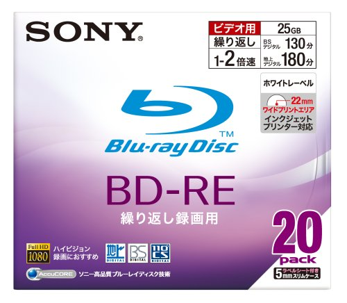 Sony Blu-ray Disc 20 Pack - 25GB 2X BD-RE White Inkjet Printable [Japanese Import] by Sony