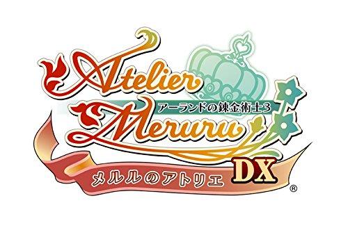 メルルのアトリエ ~アーランドの錬金術士~ DX