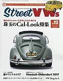 Street VW's 2017年 11 月号 [雑誌]
