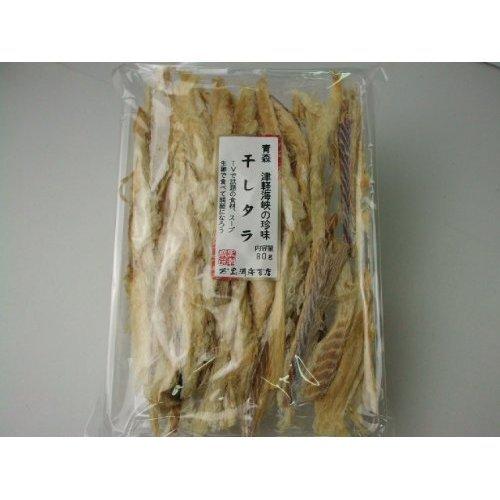 [Korea food, Korean cuisine] Dried After 80g Pugopo-Pugoku will be delicious! by Kuroshio laver shop