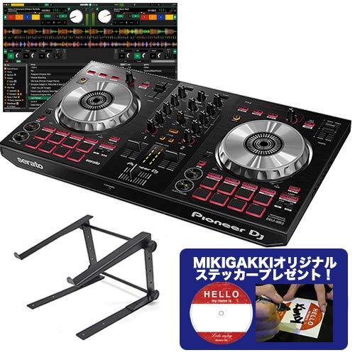 PIONEER DDJ-SB3 DJコントローラー + PCスタンド DJセット SERATO DJ LITE対応   B07Q119FFW