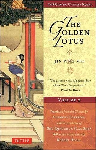 The Golden Lotus: Jin Ping Mei, Volume 1