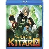 Kitaro [Blu-ray] by Navarre Corporation