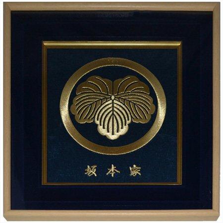 吊り下げ金具家紋刺繍額/色紙サイズ/SK-100 B008QR3AX8