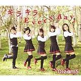 Dream5 - Kirakira Every Day [Japan CD] AVCD-48218