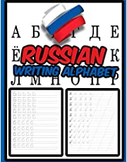 Russian Writing Alphabet: Workbook Practice to Learn How to Trace & Write Russian Alphabet