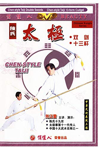 (Chen-style Taiji Double Swords and 13-form cudgel)