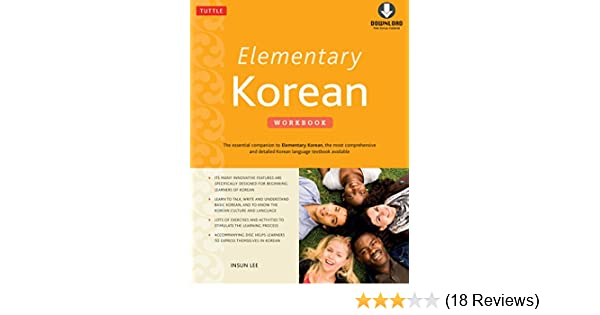 Elementary Korean Workbook: (Downloadable Audio Included) - Kindle