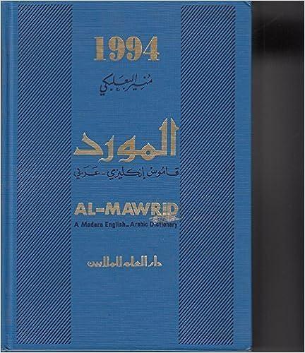 Al Mawrid English Arabic Dictionary Pdf