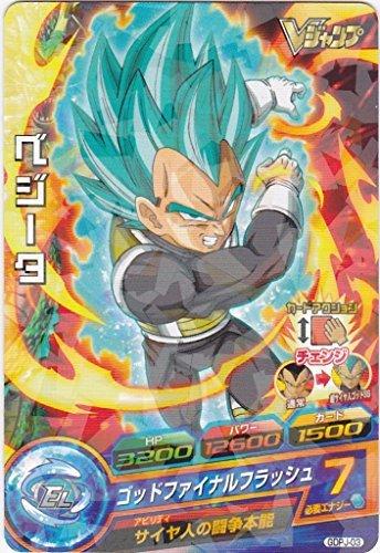 Dragon Ball Heroes Promo HUM2-03