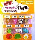 "Food Picks for Bento Box Decoration Accessories, Japanese Cute Kawaii Design, ""Mini Animal Skewer"", Japan Import"