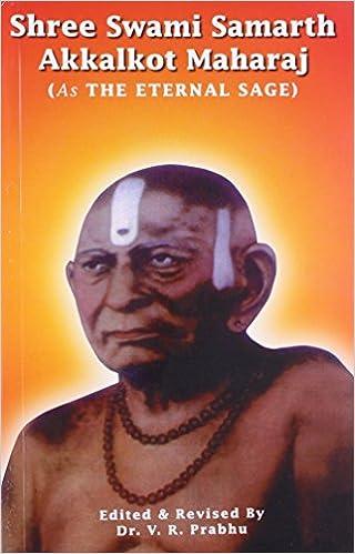 Guru charitra kannada book pdf download
