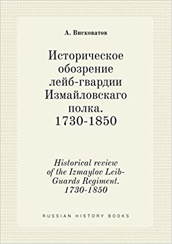 Historical review of the Izmaylov Leib-Guards Regiment. 1730-1850 (Russian Edition)