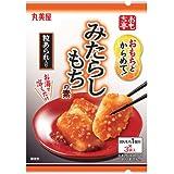 Mitarashi Mochi no Moto - Rice Cake Spices