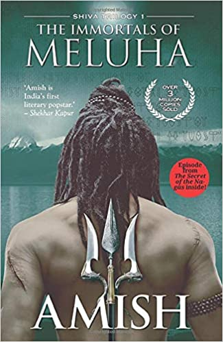 Buy The Immortals of Meluha (Shiva Trilogy) Book Online at Low
