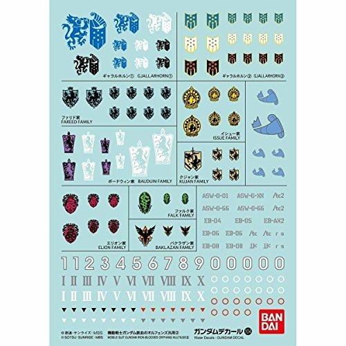 Bandai Gundam Decal No.104 Mobile Suit Gundam Iron-Blooded Orphans Multiuse 2(Japan -