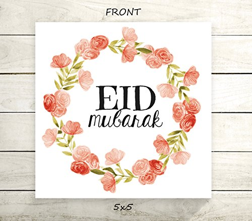 Wreath Flat Card (Eid Mubarak - Flat 5x5