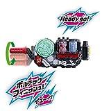 Bandai Kamen Rider Build DX Build Driver