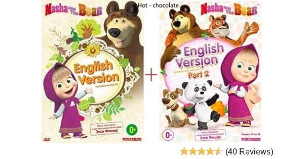 Amazoncom Masha And The Bear Part 1 And 2 1 36 Episodes