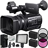 Sony HXR-NX100 HD NXCAM Camcorder (PAL Version) 7PC Bundle - Includes 2 Replacement F970 Batteries + AC/DC Rapid Home & Travel Charger + MORE
