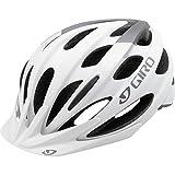 Giro Revel MIPS Equipped Bike Helmet – White/Silver For Sale